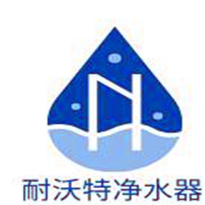耐沃特凈水器加盟