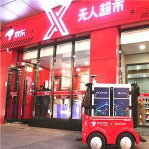 京东X无人超市