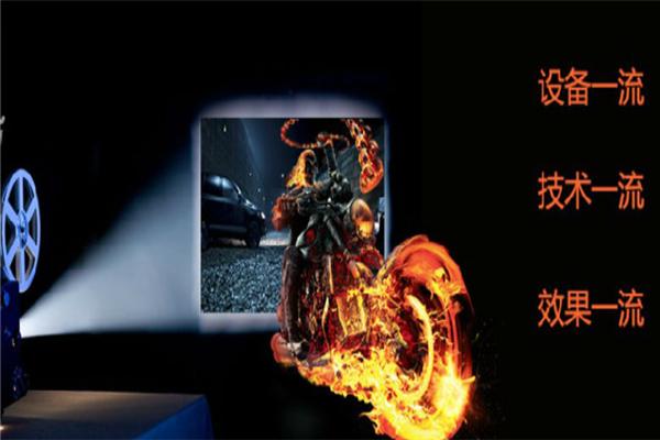 5D時代7D動感影院加盟