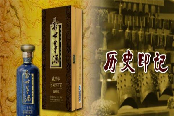 鄭氏茅酒加盟
