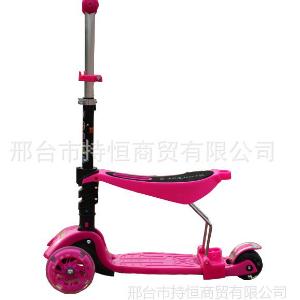 小天航滑板车