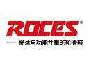 ROCES樂喜士滑輪鞋/旱冰鞋/溜冰/輪滑加盟