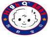 High Q Baby國際寶貝成長中心加盟