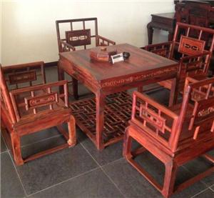 紅酸枝家具