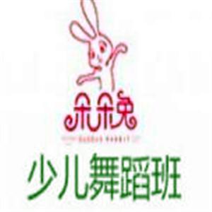 朵朵兔少兒舞蹈加盟