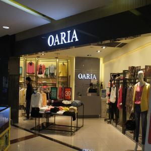 oaria女裝誠邀加盟