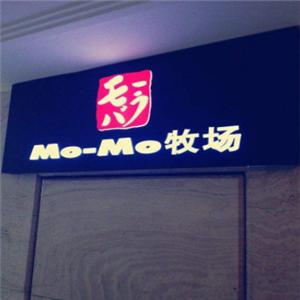 Mo-Mo牧场