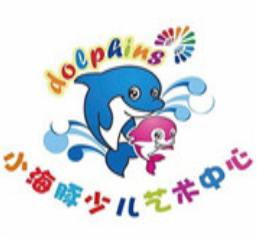 小海豚美術誠邀加盟