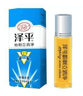 泽平祛痘化妆品加盟