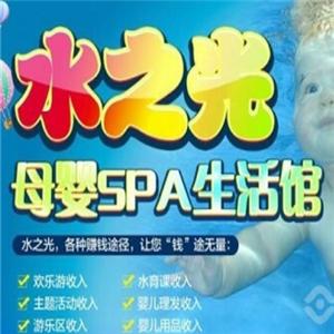 水之光母嬰生活館加盟