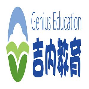 吉內教育兒童俱樂部加盟