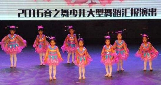 音之舞幼兒舞蹈誠邀加盟