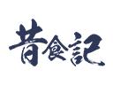 昔食记|串串火锅 烧烤 小龙虾加盟