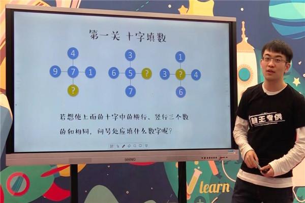 博易新思维数学1_副本.jpg