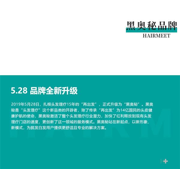 QQ截图20191210192502.png
