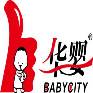 華嬰孕嬰店誠邀加盟