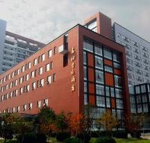 名仕學府精品酒店