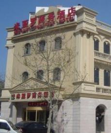 米亚罗商务酒店