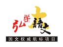 弘樂大語文加盟