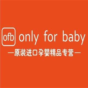 ofb-only for bab母婴店加盟