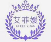艾菲媛祛(qu)斑美容(rong)院(yuan)