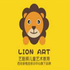 艺酷狮美术诚邀加盟