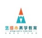 艺塔木美学教育加盟
