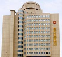 富庭苑国际酒店诚邀加盟