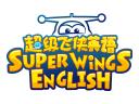超级飞侠少儿英语加盟