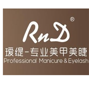 RnD瑷缇专业美甲美睫加盟