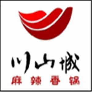 川山城麻辣香锅