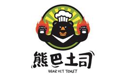 熊巴土司加盟