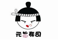 元旨寿司加盟