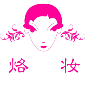 烙妆彩妆加盟