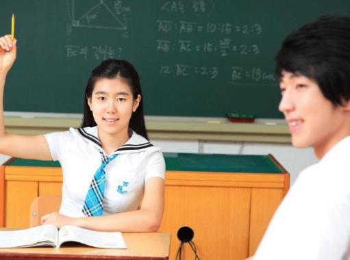 丹鼎教育加盟