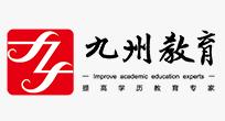 九州教育加盟