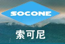 SOCONE/索可尼加盟