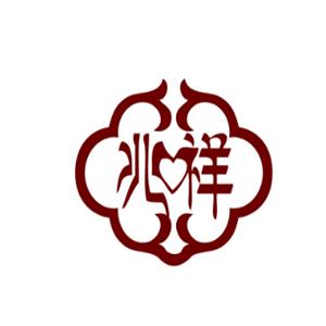 兆祥銀飾加盟