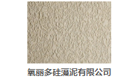 氧丽多硅藻泥