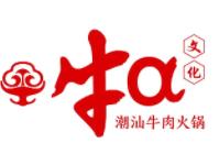 牛yeah潮汕牛肉火锅