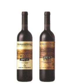 美的庄园葡萄酒加盟