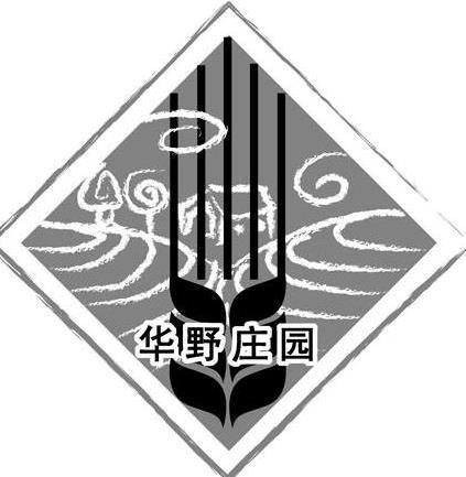 華野莊園黑小麥加盟