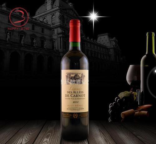 卡諾莎葡萄酒誠邀加盟