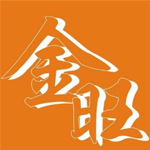 jin旺shi用油加meng