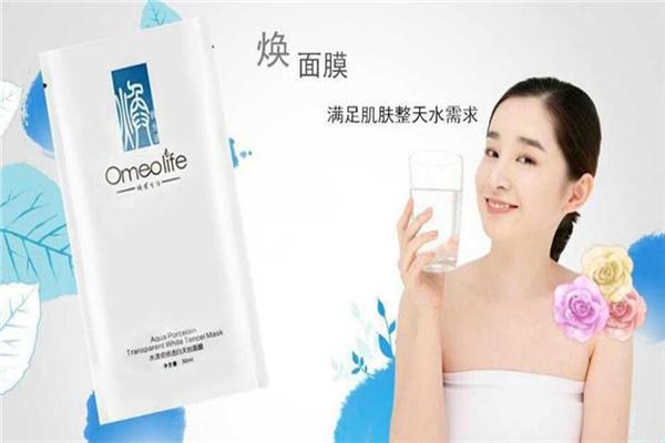 Omeolife化妝品加盟