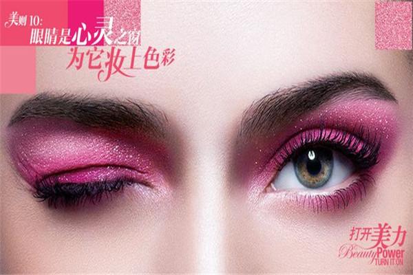 sephora化妝品加盟