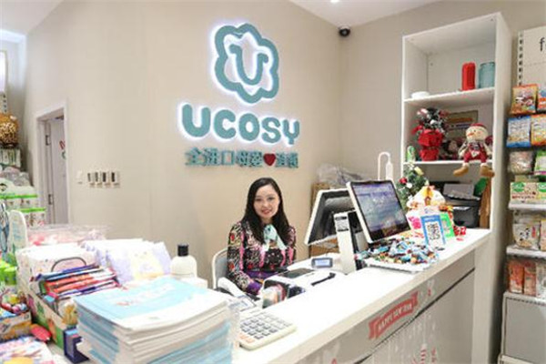 ucosy母嬰加盟
