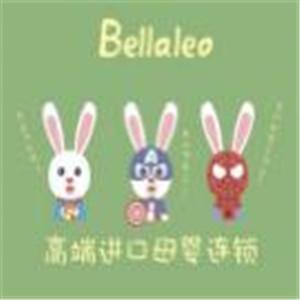 Bellaleo贝乐