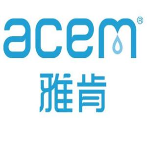 acem雅肯凈水器