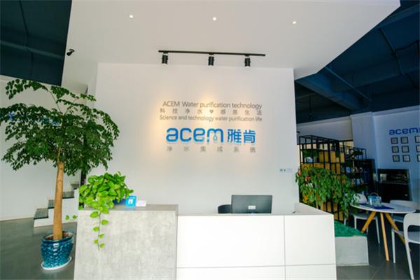 acem雅肯凈水器加盟